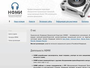 changeagain nfmi.ru