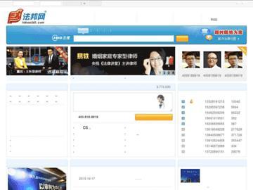 changeagain fabao365.com