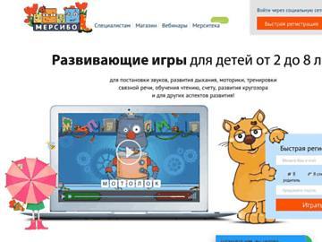 changeagain mersibo.ru