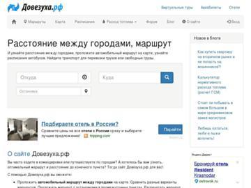 changeagain vezoo.ru