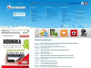 changeagain digibi.ru