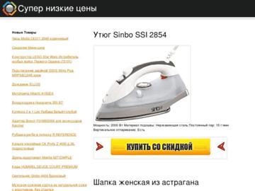 changeagain hdkinofilm.ru