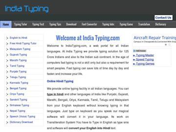 changeagain indiatyping.com