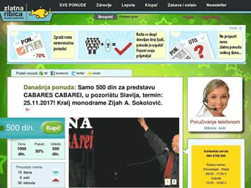 changeagain zlatnaribica.rs