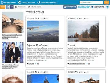 changeagain tochka-na-karte.ru