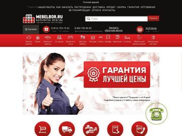 changeagain mebelbor.ru