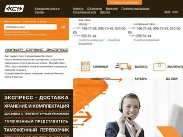 changeagain cse.ru