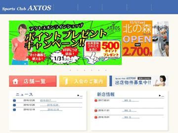 changeagain axtos.com