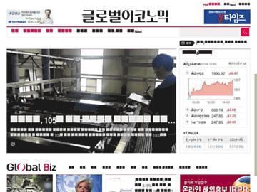 changeagain g-enews.com