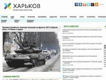 changeagain nahnews.org