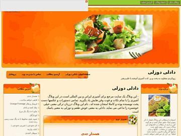 changeagain vszf.persianblog.ir