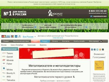changeagain rodonit-spb.ru