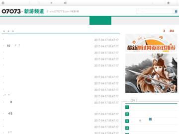 changeagain 0575kr.com