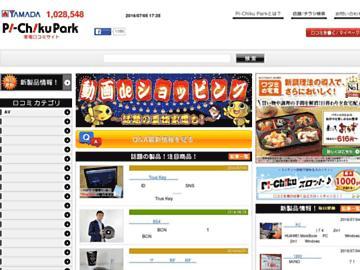 changeagain pi-chiku-park.com