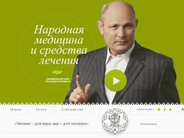 changeagain genesha.ru