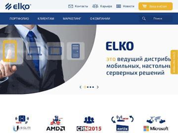 changeagain elko.ru