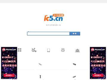 changeagain ic5.cn