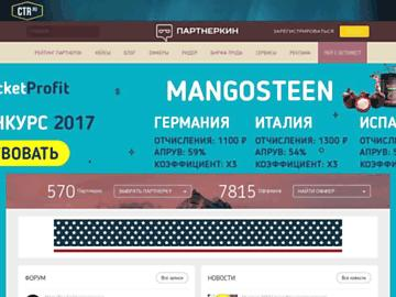 changeagain partnerkin.com