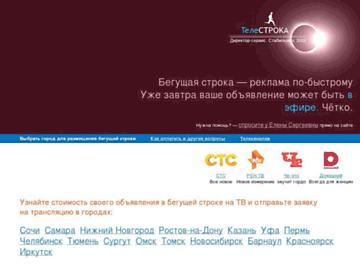 changeagain telestroka.ru