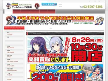 changeagain kamifusen.jp