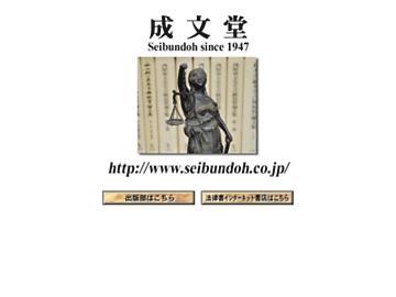 changeagain seibundoh.co.jp