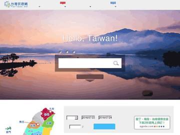 changeagain fun-taiwan.com