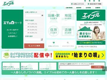 changeagain able.co.jp