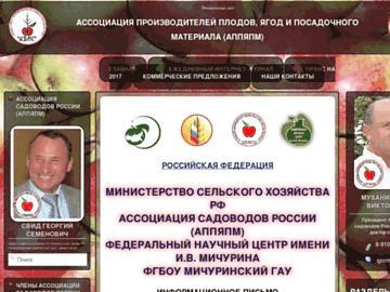 changeagain asprus.ru