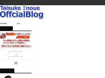 changeagain inouetaisuke.com