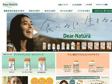 changeagain dear-natura.com