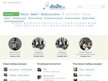 changeagain amdm.ru