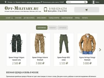 changeagain opt-military.ru