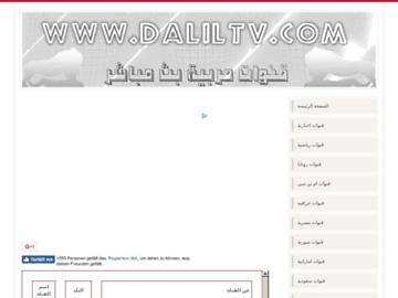 changeagain daliltv.com