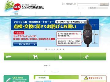 changeagain gex-fp.co.jp