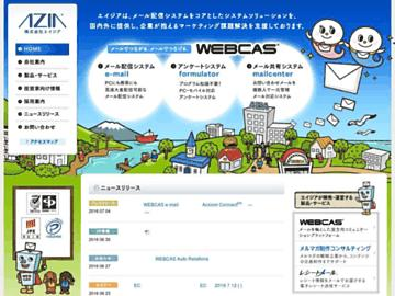 changeagain azia.jp