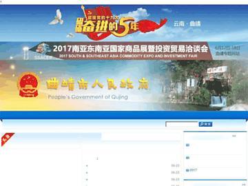 changeagain zhao918.com
