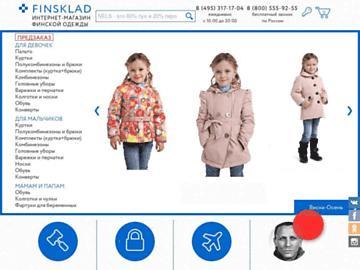 changeagain finsklad.ru