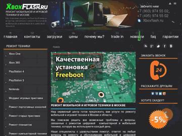 changeagain xboxflash.ru