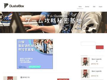 changeagain dustelbox.com