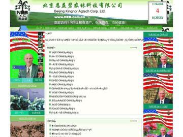 changeagain neb.com.cn