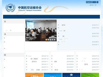 changeagain cata.org.cn