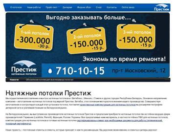 changeagain belpotolok.com
