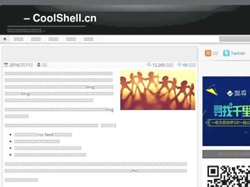 changeagain coolshell.cn