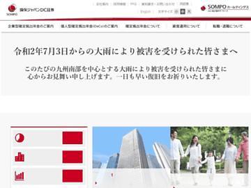 changeagain sjnk-dc.co.jp