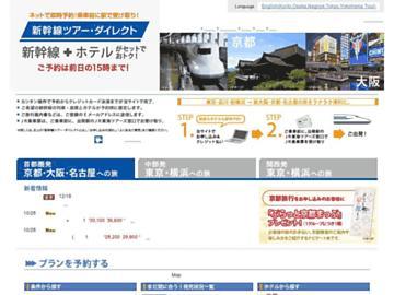 changeagain st-direct.jp