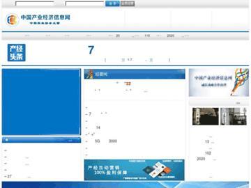 changeagain cinic.org.cn