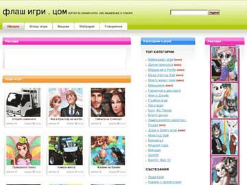 changeagain flash-igri.com