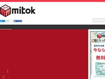 changeagain mitok.info