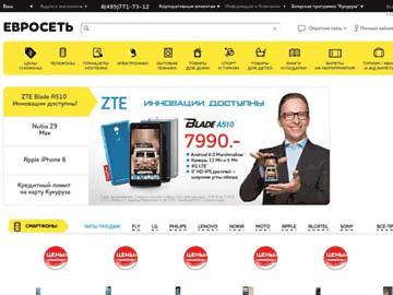 changeagain euroset.ru