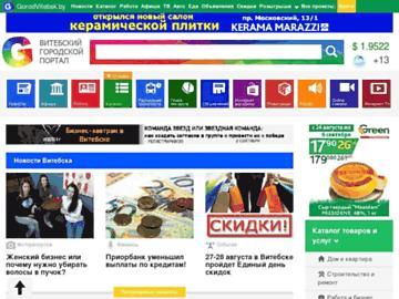 changeagain gorodvitebsk.by